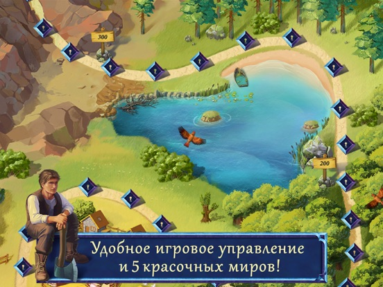 Picross Fairytale - Nonograms для iPad