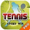 网球速成—视频教程