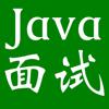 Java程序员面试宝典 - 基础知识 Java API详解 编程题库 2016最新