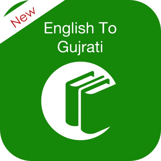 Gujarati Dictionary: English to Gujarati