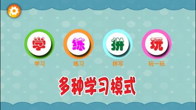 宝宝拼图游戏:认知交通工具大巴士 screenshot four