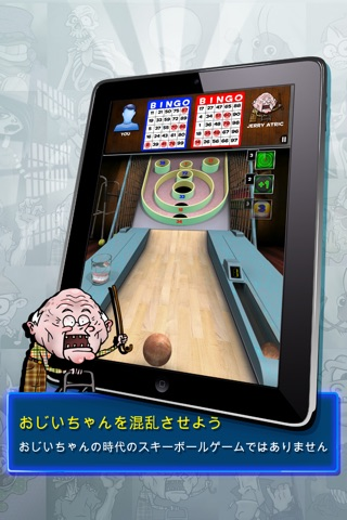 Arcade Bowling™のおすすめ画像4