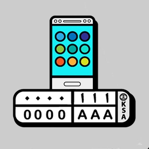 رقمي iOS App
