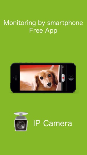 IP Camera - Surveillance cam on the App Store