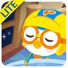 뽀로로 잠자기 습관놀이 (Lite)