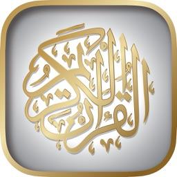 الشيخ احمد العجمي القرآن الكريم و اوقات الصلاة