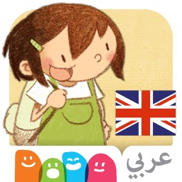 تعلم الانجليزية مع زوي