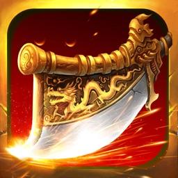 圣尊传奇-重燃热血经典,再铸屠龙神器