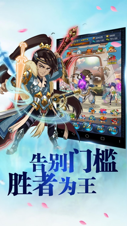 少年主宰 screenshot-4