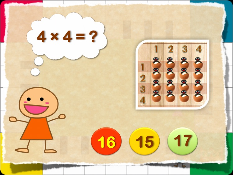Kids' Piano Game 2 screenshot-4