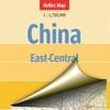 Китай. Центральная и восточная части.