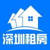 深圳租房 - 鹏城找好房东直租零中介