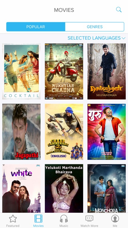 Eros Now — Bollywood and Indian Movies, TV & Music
