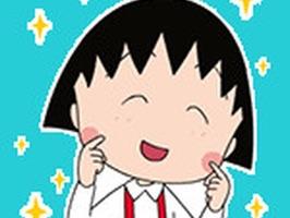 Animated Chi-bi Maruko Stickers For iMessage
