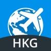 香港 オフラインマップと旅行ガイド
