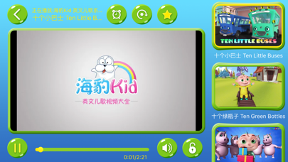 儿童学科英语启蒙-含幼儿英语早教启蒙动画片のおすすめ画像5