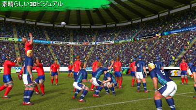 Rugby Nations 16のおすすめ画像4