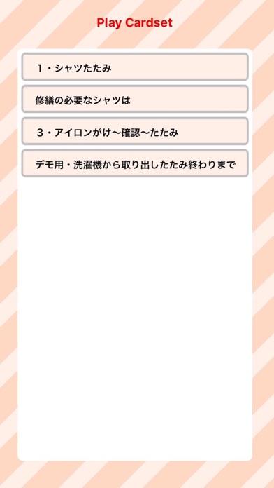 WPビュアーのスクリーンショット1