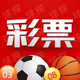 123彩票-最新最全的时时彩资讯玩法