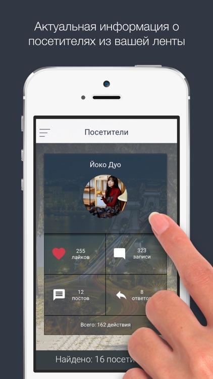 Чатус - мессенджер для ВКонтакте screenshot-4