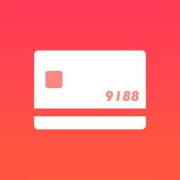 9188信用卡—银行信用卡消费账单管理
