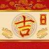 China Old Calendar - Good 2017