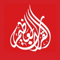 Codes for Ramadan 2017 Pro Hack
