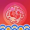 2017春节短信-鸡年祝福短信大全
