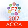 ACCA F7: Financial Reporting - 2017