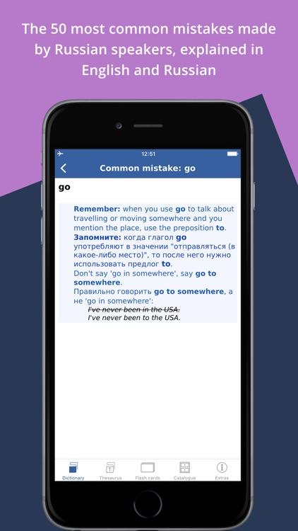 Cambridge Learner's Dictionary English-Russian screenshot-4