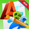 少年少女は、本のページのゲームを着色することにより、スペイン語語彙を学びます