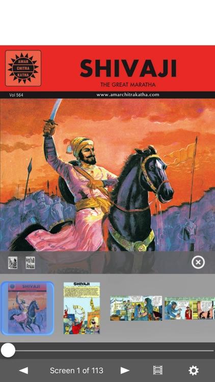 Shivaji - The Great Warrior - Amar Chitra Katha