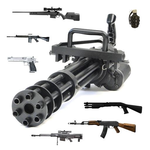 Battelfield Gun Shooting Sounds