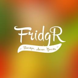 FridgR: Простые рецепты по ингредиентам