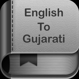 English To Gujarati Dictionary and Translator