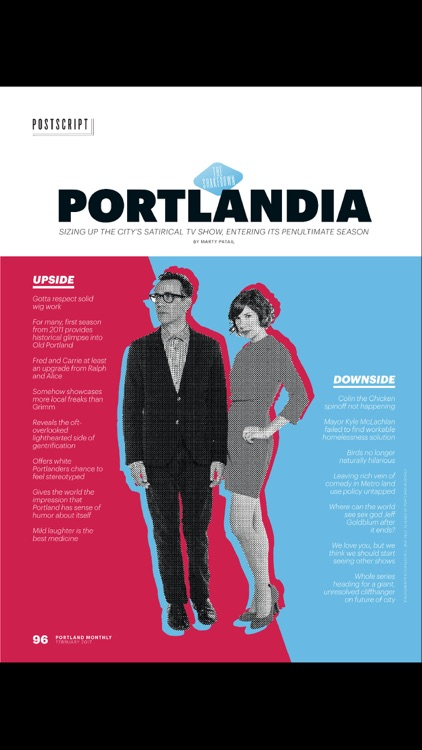 Portland Monthly screenshot-4