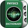 Physics Dictionary Offline - Advance Physics