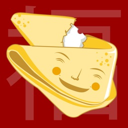 Mr. Fortune Cookie - Animated Stickers