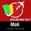马里 旅游指南+离线地图
