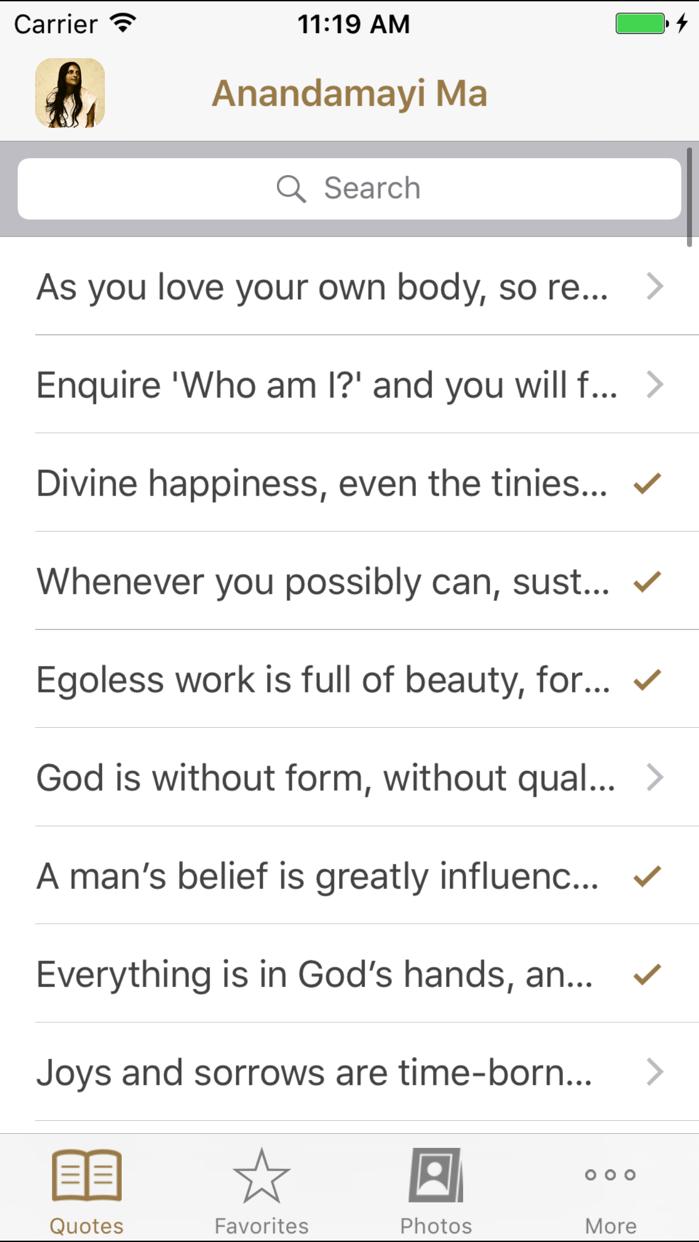 Anandamayi Ma Quotes Screenshot