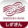静岡銀行アプリ しずぎんSTATION