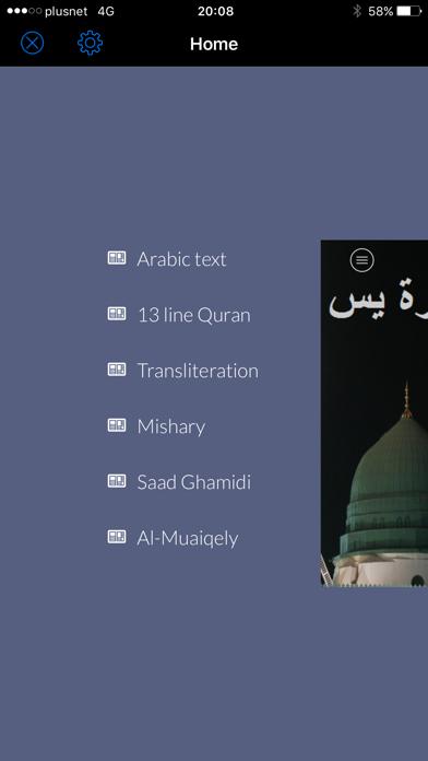 Yaseen Audio + Text screenshot two