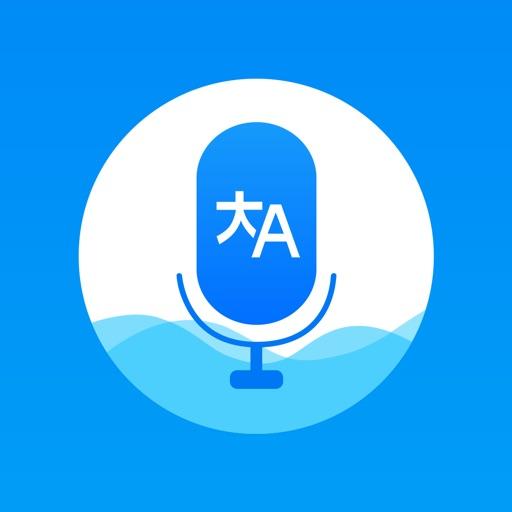 oneTranslate-голос переводить
