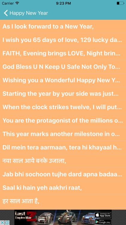 Happy New Year 2017 Messages & Greetings screenshot-3