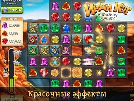 Скачать игру Инди кот для ВКонтакте