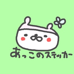 Akko Bear Stickers!