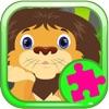 Kids Puzzles Games Big Lion Jigsaw Version Reviews