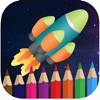 Rocket space coloring book for kids games