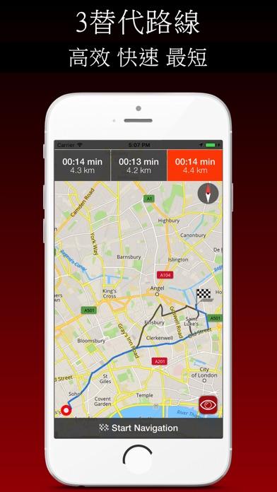 伯利兹市 旅遊指南+離線地圖屏幕截圖3