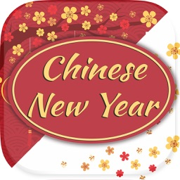 Chinese New Year Wallpapers and Free Picture.s